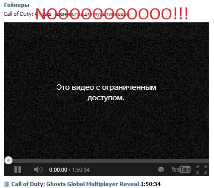 http://shot.antimaster.ru/up/bdc9e423ba514d80756ecfb2e13be9af.PNG